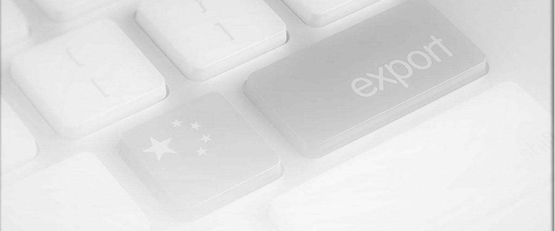 china_export_ecom 3
